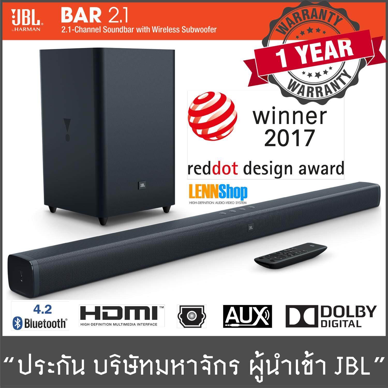 สอนใช้งาน  เลย JBL Bar 2.1 300Watts พร้กม Subwoofer ไร้สาย ขนาด 6.5