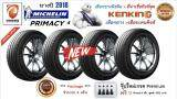 สมุทรสาคร (จำนวน 4 เส้น)  Michelin มิชลิน NEW   ปี 2019 195/65 R15 Primacy 4 ฟรี   จุ๊ป Premium 650 บาท