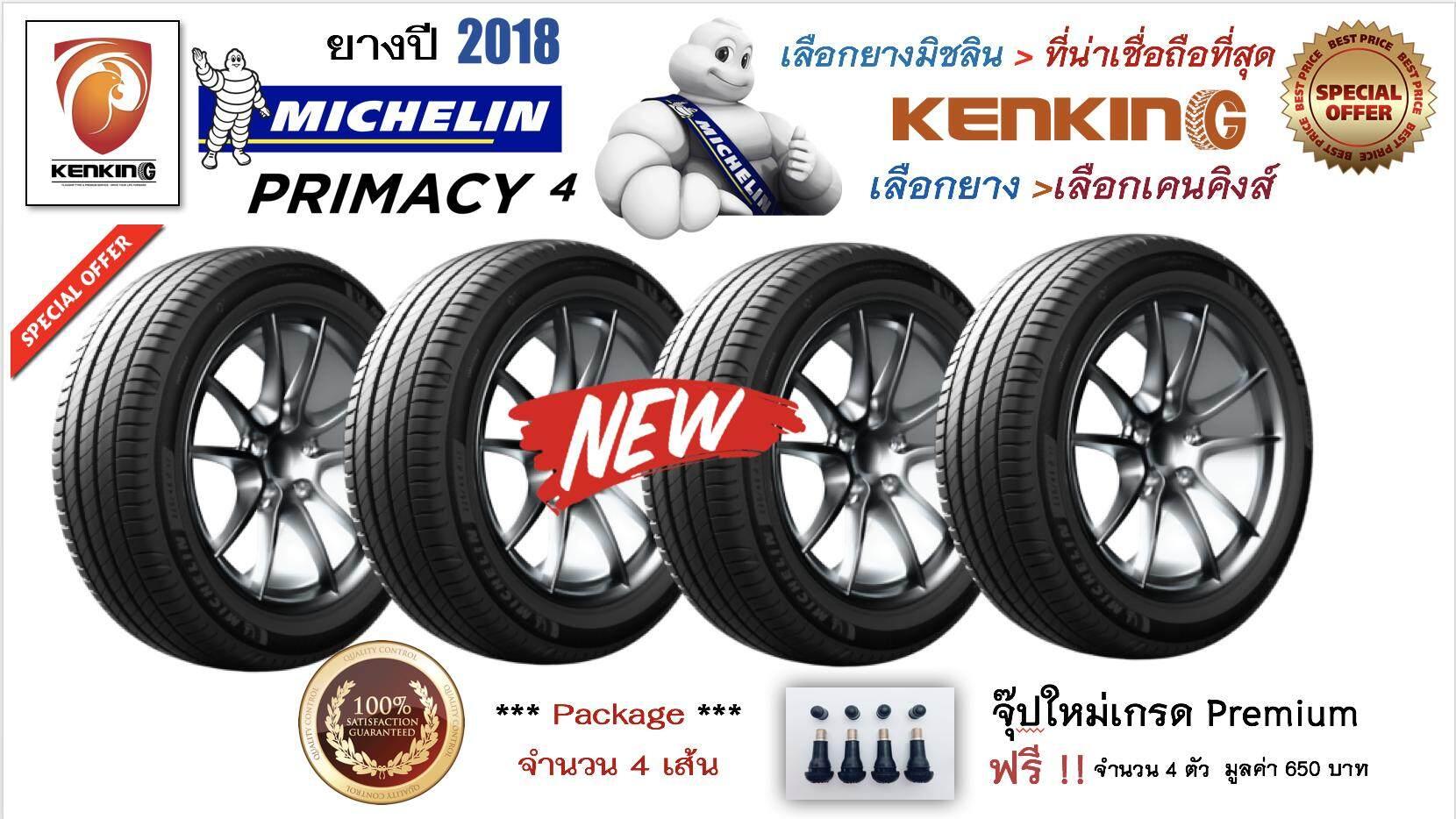 ประกันภัย รถยนต์ แบบ ผ่อน ได้ สมุทรสาคร (จำนวน 4 เส้น)  Michelin มิชลิน NEW!! ปี 2019 195/65 R15 Primacy 4 ฟรี!! จุ๊ป Premium 650 บาท