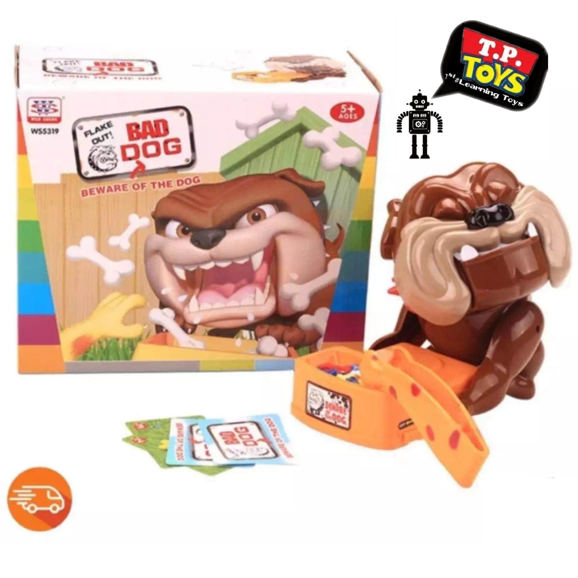 ราคา T P Toys Bad Dog ของเล่นเด็ก เกมส์ หมาหวงกระดูก ใหม่