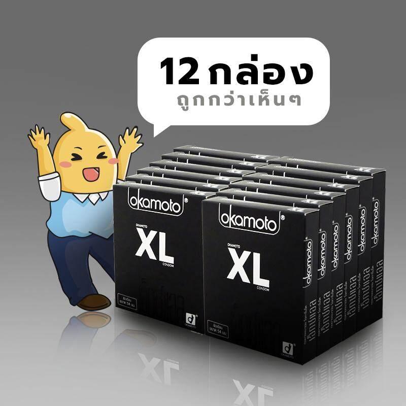 ราคา ถุงยาง Okamoto Xl 12 กล่อง 24 ชิ้น Okamoto Condoms Japan ออนไลน์