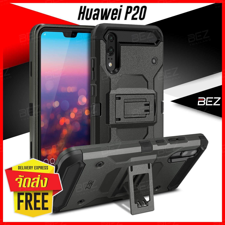 เคส Huawei P20 Case เคสหัวเว่ย P20 เคสโทรศัพท์ หัวเหว่ย เคสมือถือ เคสฝาหลัง กันกระแทก 3 ชั้น ตั้งได้ BEZ Shockproof Case Cover แข็งแรง ทนทาน / SP4 HP20-