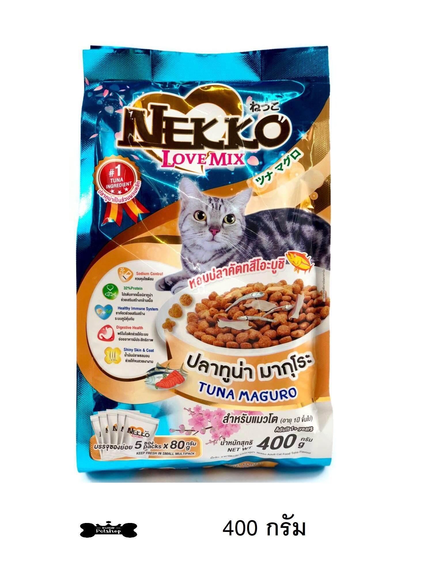 Nekko Cat Food 400g อาหารแมว เม็ด ปลาทูน่า มากุโร่ 400 กรัม By Bomb Petshop.