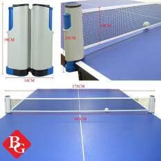 B&G Table Tennis Rack เสาตาข่ายปิงปอง โต๊ะปิงปอง พับเก็บได้ แบบพกพา เน็ตปิงปอง ตาข่ายโต๊ะปิงปอง รุ่น 5004
