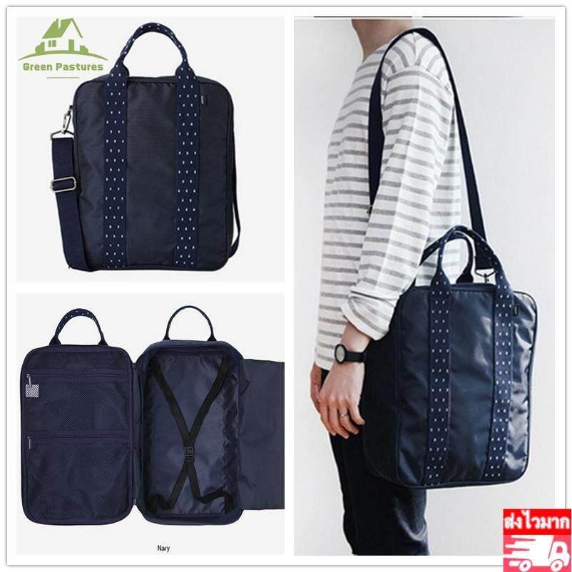 ปัตตานี GP00009 กระเป๋าสะพายข้าง กระเป๋าสะพายไหล่ กระเป๋าจัดระเบียบเสื้อผ้า สอดเข้ากับด้ามจับกระเป๋าเดินทางได้ Voyaging Bag