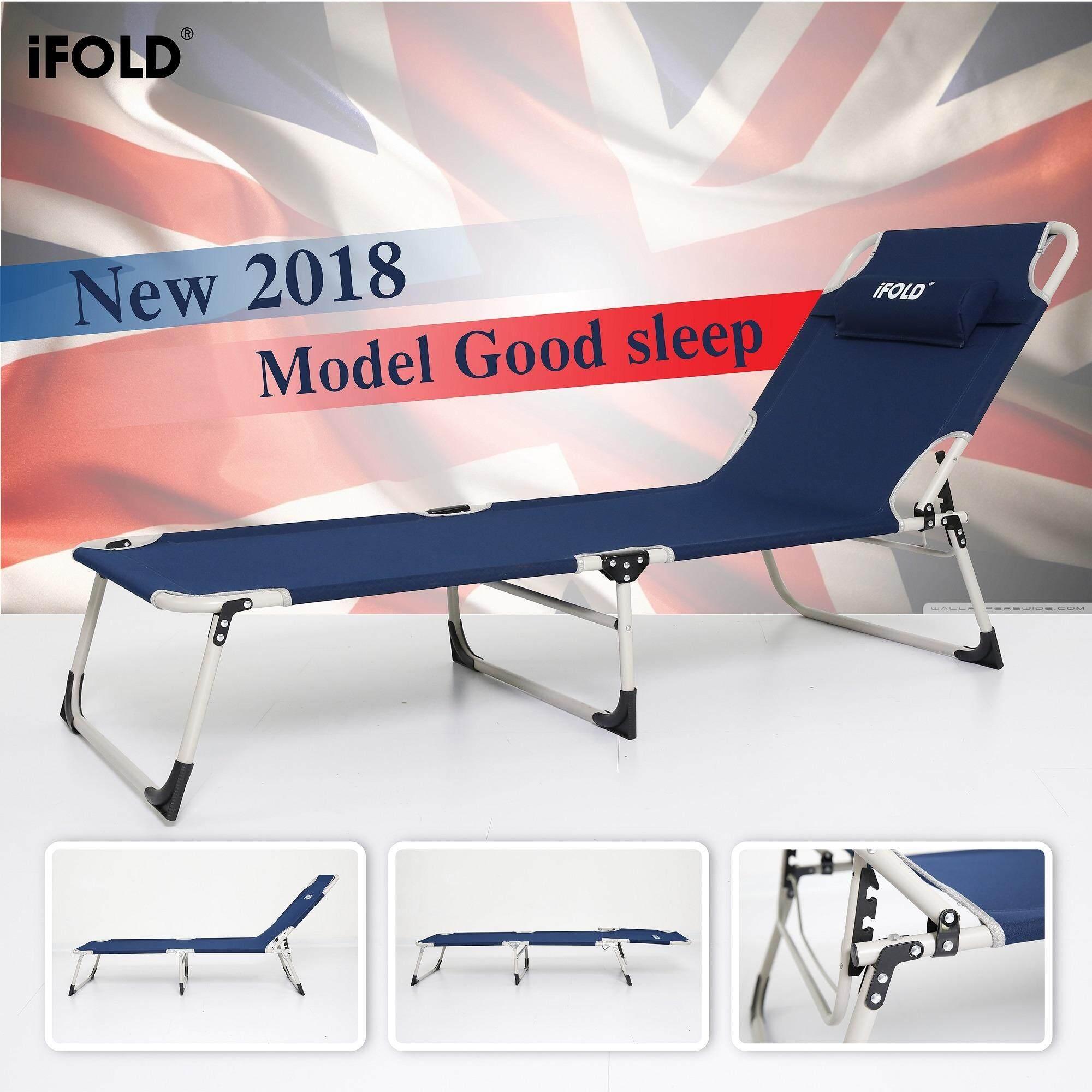 Ifold 3 Legs Blue เตียงสนามแบบพับได้ สีน้ำเงิน เป็นต้นฉบับ