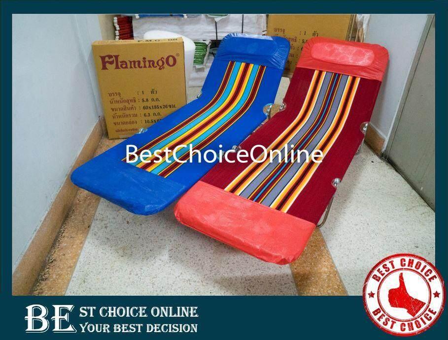 เตียงสนาม เตียง3พับ ขนปุย Flamingo 5 สี ขนาด 60*185*26 ซม. By Bestchoiceonline.