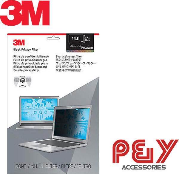 สุดยอดสินค้า!! 3M Privacy Filter for Widescreen Laptop 14.0