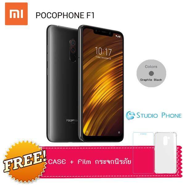ยี่ห้อไหนดี  ชัยภูมิ Xiaomi Pocophone F1 - Free Case + Film กระจกนิรภัย