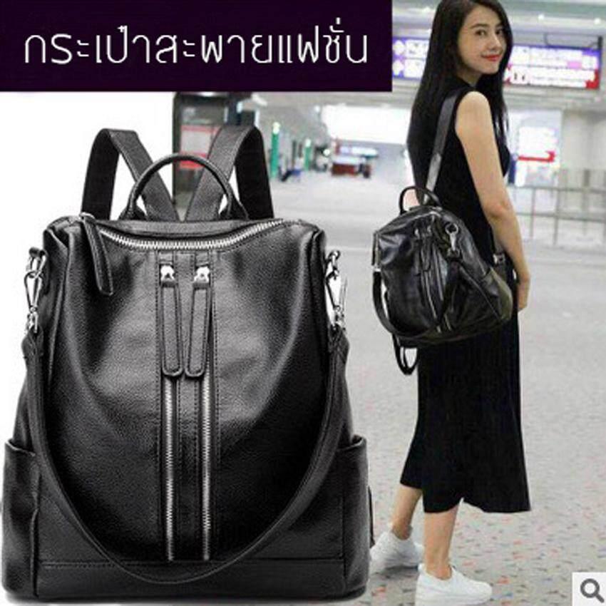 กาญจนบุรี BACKPACK หนังแท้ กระเป๋าเป้ กระเป๋าสะพายหลัง กระเป๋าแฟชั่น กระเป๋าเป้หนังสไตล์เกาหลี Leather Backpack Bag Handbags Shoulder bags Travel bag