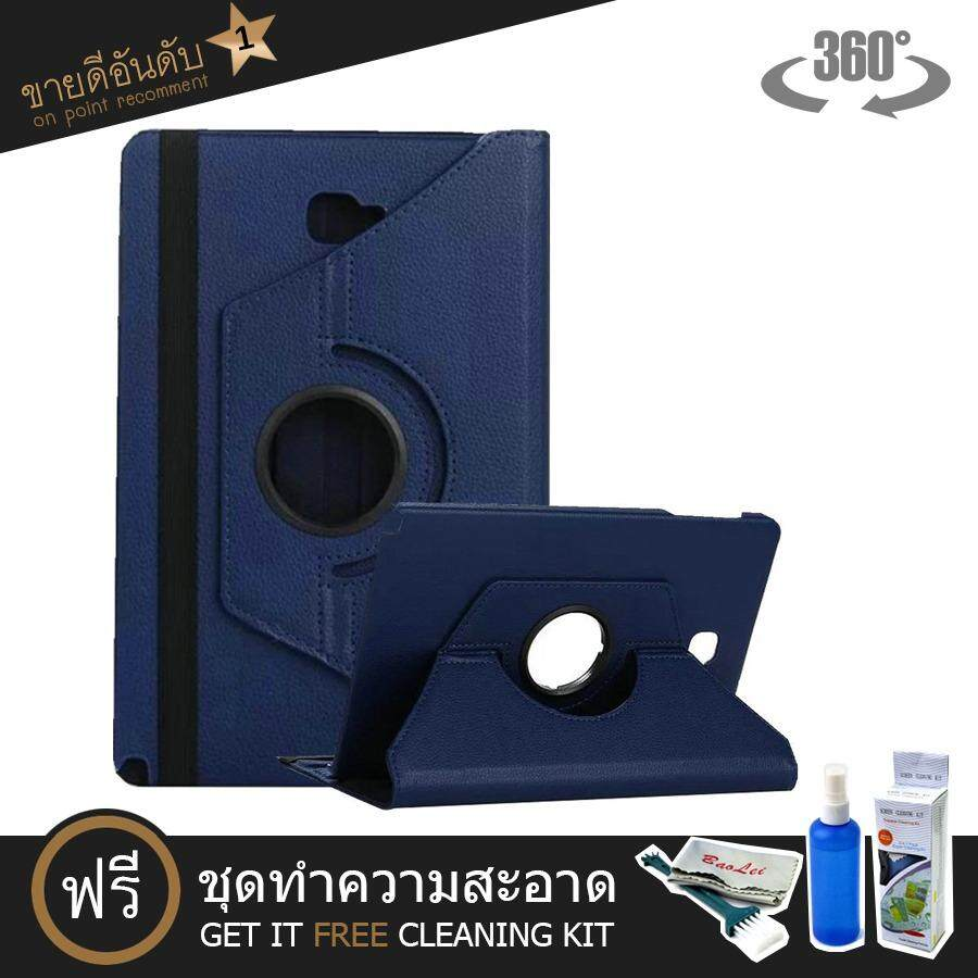 BestSeller Rotary 360 เคส Samsung Galaxy Tab A 10.1 2016 with S Pen P585