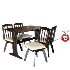 ชุดอาหารมันนี่4ที่นั่ง เก้าอี้หมุนได้
