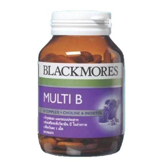 ยี่ห้อไหนดี  ขอนแก่น (ขวดใหญ่ 120 เม็ด) Blackmores Multi แบลคมอร์ส มัลติ บี B วิตามินบีรวมบำรุงระบบประสาท