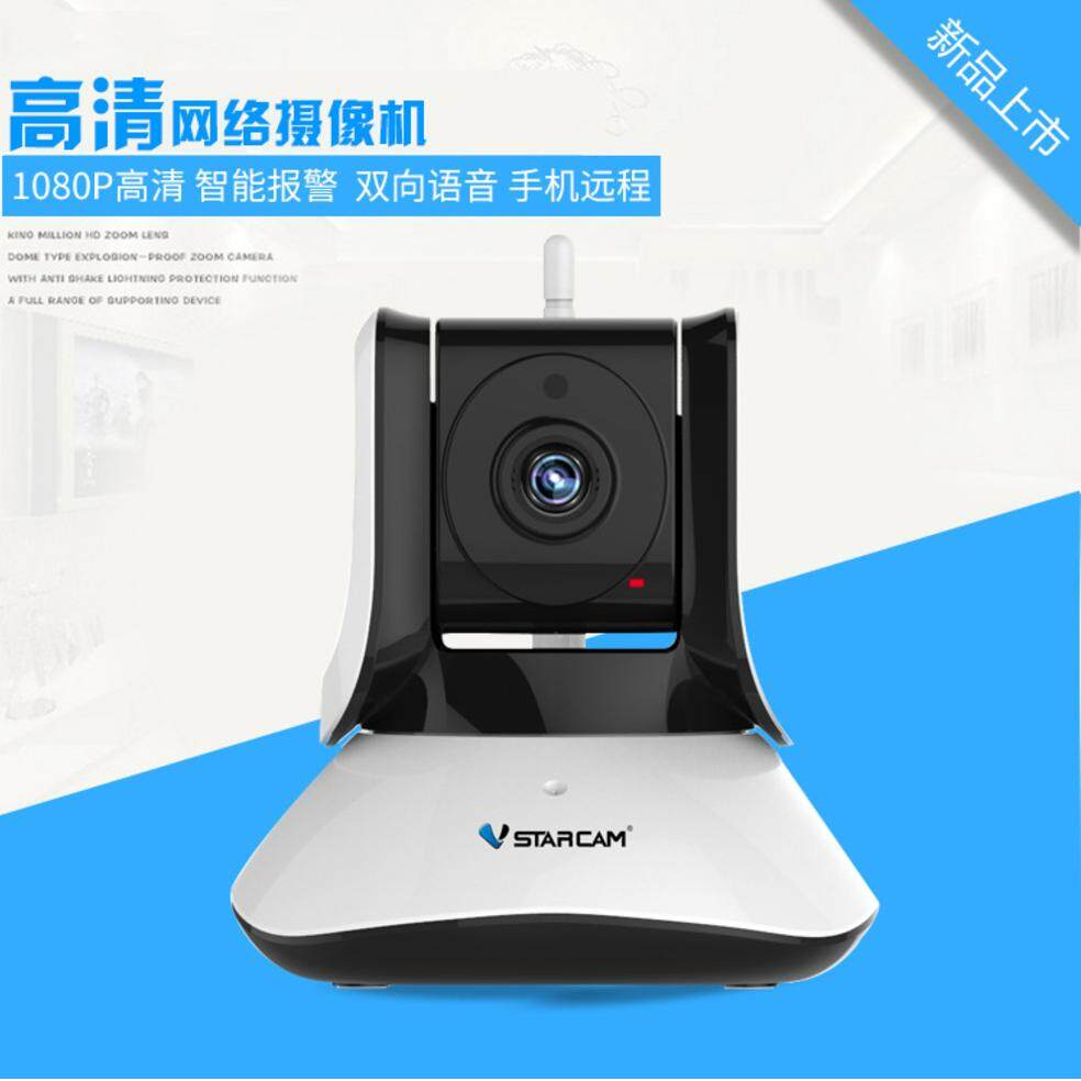 VSTARCAM Eye4 กล้องวงจรปิด IP Camera รุ่น C21  1.0 Mp and IR Cut WIP HD ONVIF (สีขาว/ดำ)