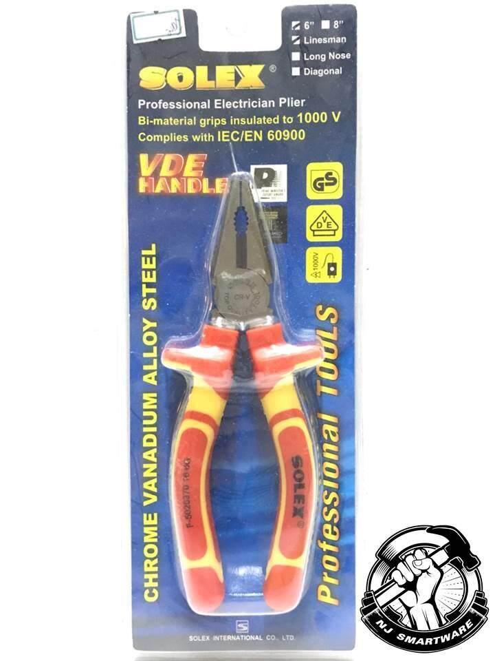 ขายดีมาก! **ส่งฟรี Kerry** SOLEX คีม คีมปากจระเข้ คีมอเนกประสงค์ ขนาด 6 นิ้ว มือจับหุ้มฉนวน VDE กันไฟได้ถึง 1 000V  ใช้จับสิ่งของ ขันสกรู ตัดลวด