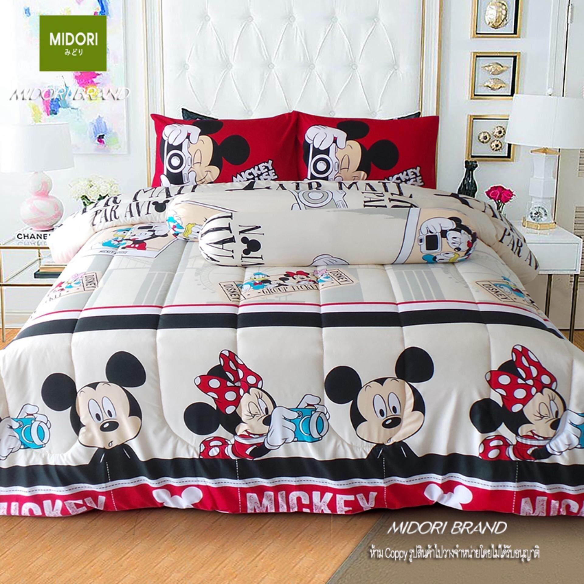 ขาย Midori ชุดผ้าปู 5 ฟุต 5 ชิ้น รุ่น Trendsetter ลาย Mickey Travel Good Bedding ออนไลน์ ใน ไทย