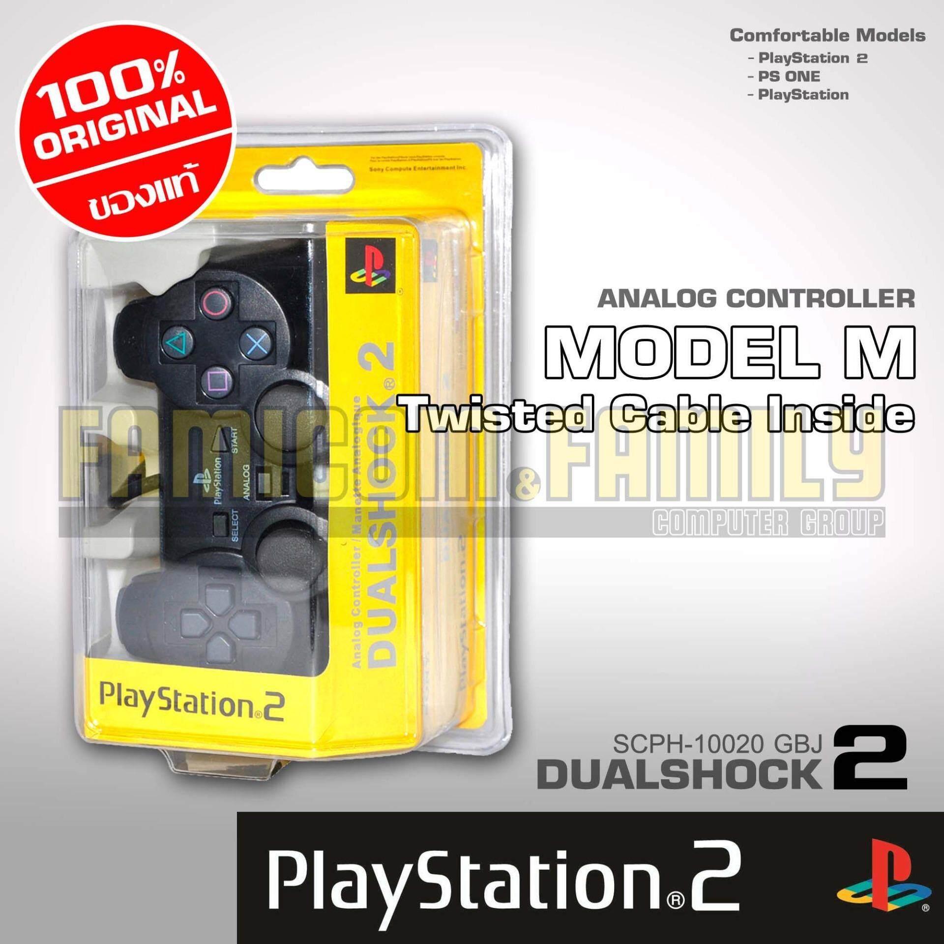 จอยสำหรับเครื่องเล่นเกม Sony PlayStation 2 DUALSHOCK 2 (Package Model M แท้)