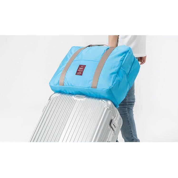 ราคา Travel Bag กระเป๋าเดินทางพับได้ สวย นำสมัย Trend เกาหลี ออนไลน์