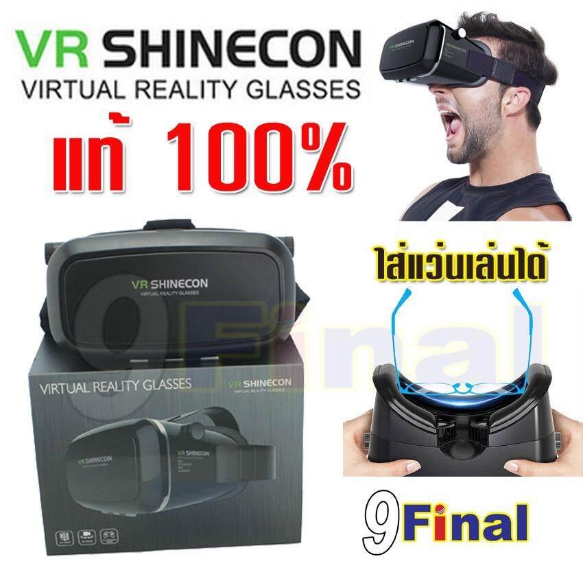 แว่น VR 3D/ VRSHINECON /VR SHINECON by 9FINAL Virtual Reality Mobile Phone 3D Glasses 3D Movies Games สำหรับ Smart Phone  3.5-6.0 นิ้ว (Black)