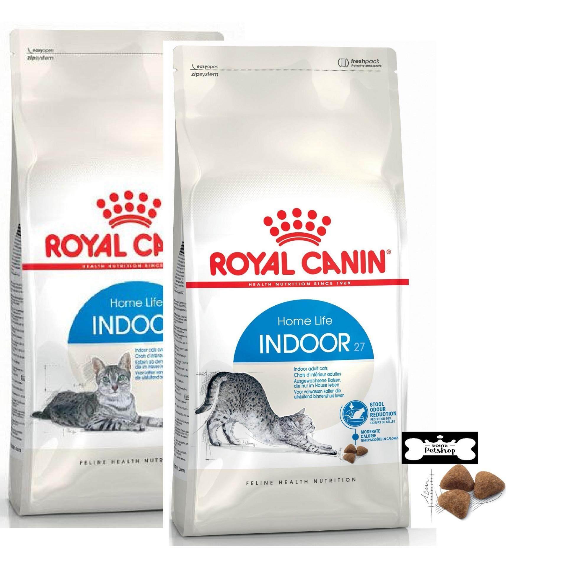 Royal Canin Home Life Indoor 27 อาหารสำหรับแมวโตเลี้ยงในบ้าน ขนาด 400 กรัม 2 Units เป็นต้นฉบับ