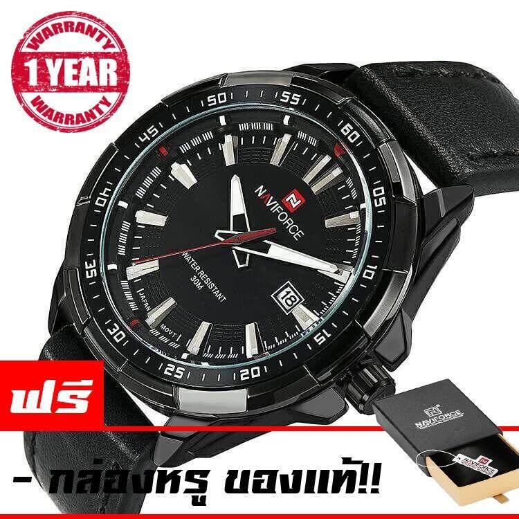 ขาย Naviforce Watch นาฬิกาข้อมือผู้ชาย สายหนัง กันน้ำ มีบอกวันที่ สไตล์สปอร์ต รับประกัน 1ปี รุ่น Nf9056 ดำ กรุงเทพมหานคร ถูก