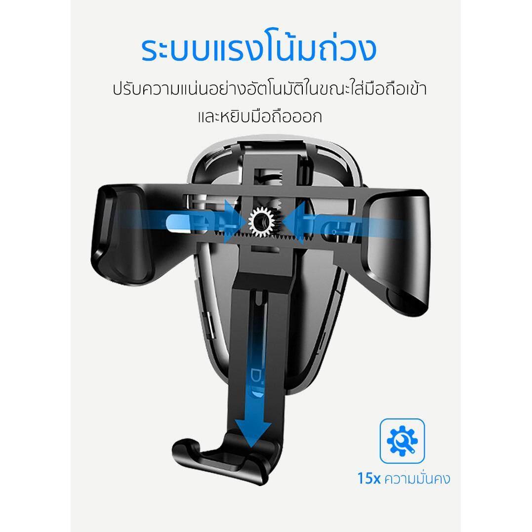 Baseus แท่นยึดโทรศัพท์มือถือบนรถยนต์ แท่นวาง ที่วางโทรศัพท์ ที่วางโทรศัพท์มือถือในรถยนต์ ระบบ G Sensor ใช้งานด้วยเพียงมือข้างเดียวได้อย่างสะดวก อุปกรณ์ยึดมือถือในรถ ถูก