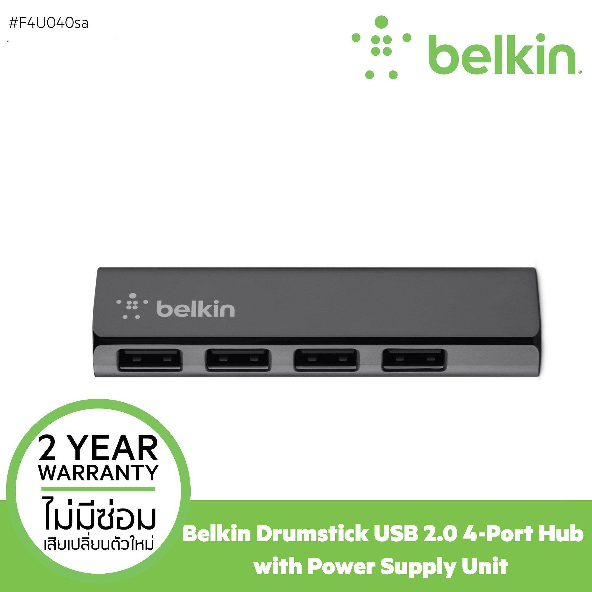 ซื้อ Belkin ฮับกระจายพอร์ต รุ่น Belkin 4 Port Utra Slim Desktop Hub F4U040Sa ถูก กรุงเทพมหานคร