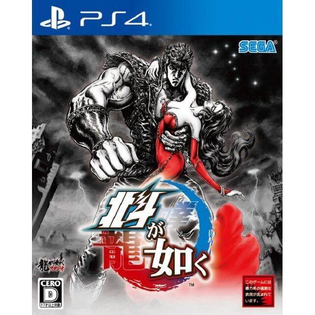 PS4 HOKUTO GA GOTOKU (JAPAN)