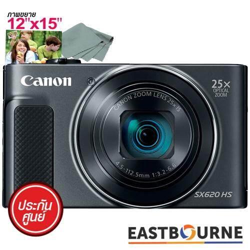 "Canon Powershot SX620HS 20mp 25× (Black)+ คูปองขยายภาพขนาด12""x15"" 1ใบ มูลค่า175บาท + ผ้าเช็ดเลนส์ มูลค่า100บาท"