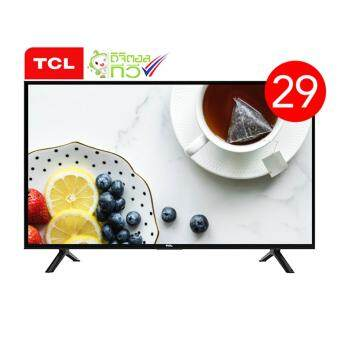 TCL LED Digital TV 29 รุ่น 29D2940