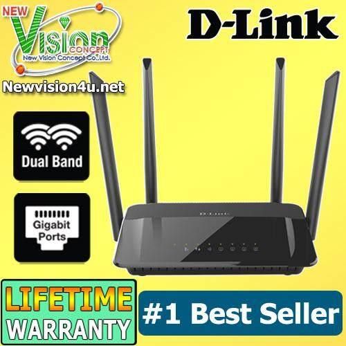 เก็บเงินปลายทางได้ [BEST SELLER] D-Link DIR-842 Wireless AC1200 Dual Band Gigabit Router / AP ขนส่งโดย Kerry Express
