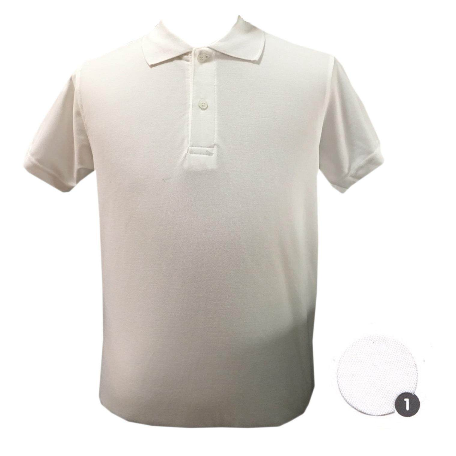 โปรโมชั่น เสื้อโปโล ผ้าจุติ สีขาว