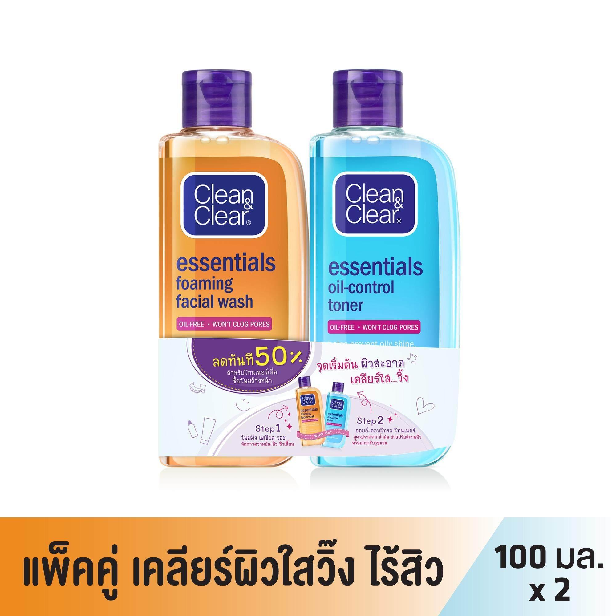 ขาย ซื้อ Clean Clear Foaming F*c**l Wash 100Ml With Oil Control Toner 100Ml Bundle Pack ใน กรุงเทพมหานคร
