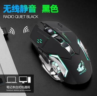 Free Wolf X8 Wireless USB Charging 2 4Ghz Gaming Mouse Silent Luminous  Mechanical Mouse verticalDPI800-1600-2400