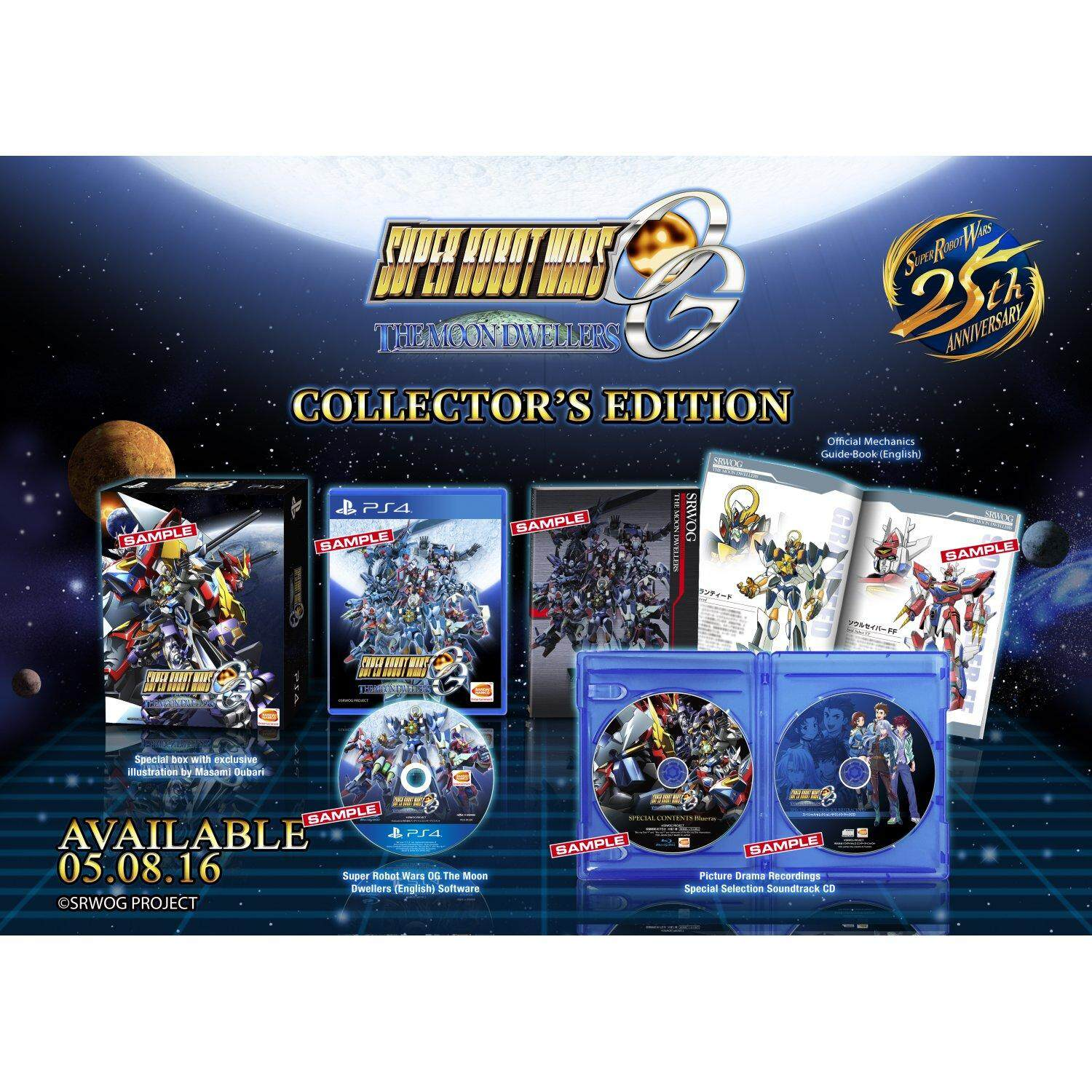 PS4 SUPER ROBOT WARS OG: THE MOON DWELLERS [COLLECTOR'S EDITION] (ENGLISH) (ASIA)