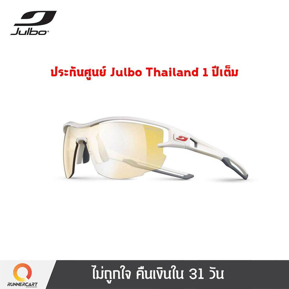 Julbo - ซื้อ Julbo ราคาดีที่สุดค่ะ Thailand   www.lazada.co.th 4a2f971a6ab3