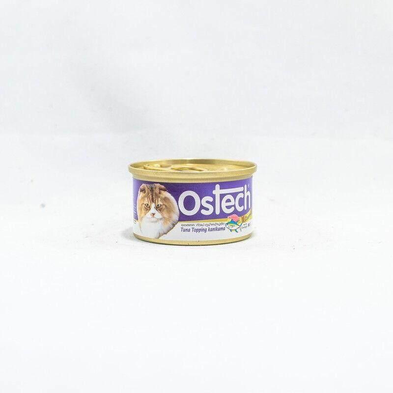 อาหารกระป๋องแมวออสเทค กัวเม่ รสทูน่าหน้าปูอัด 80 G. By Raybeck.