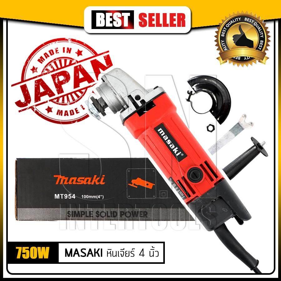 Home Power Tools164492 ค้นพบสินค้าใน เครื่องมือไฟฟ้าเรียงตาม:ความเป็นที่นิยมจำนวนคนดู: