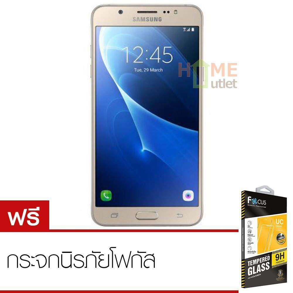 Samsung Galaxy J5 Thailand Smj500 8gb 2016 Gold