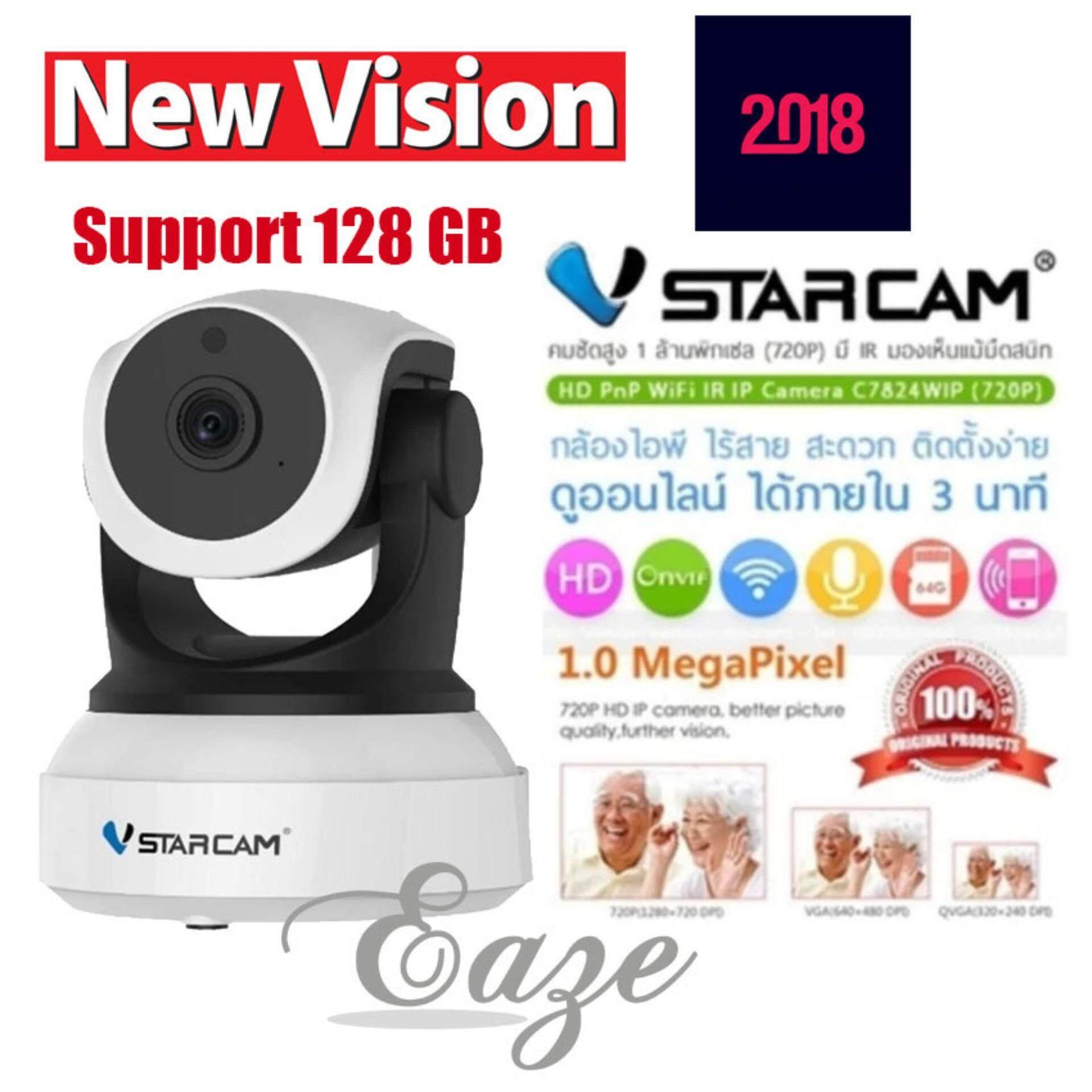 ขาย Eaze กล้องวงจรปิด Ip Camera 1 Mp And Ir Cut รุ่น C7824 Wip Hd Onvif สีขาว ดำ Eaze เป็นต้นฉบับ