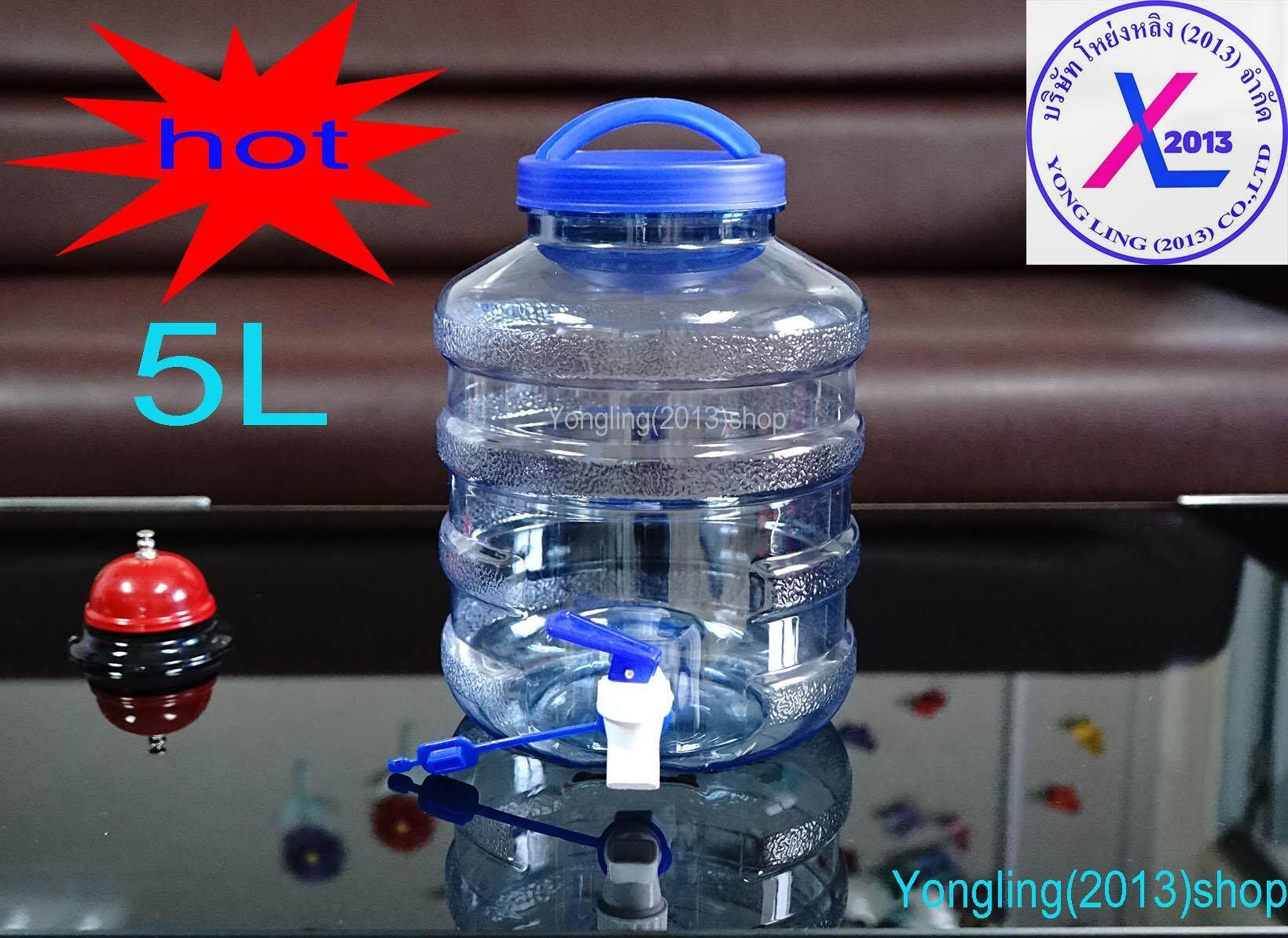 ถังน้ำดื่ม Pet ขนาด 5 ลิตร ถังน้ำมีก๊อกพร้อมหูหิ้ว สำหรับใส่น้ำดื่ม รุ่น ลาย 1.
