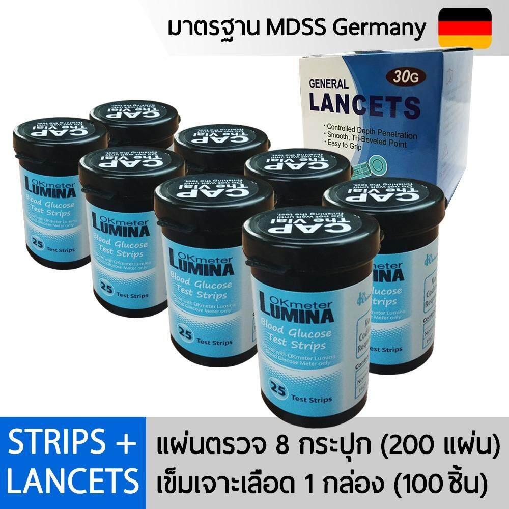 แผ่นตรวจสำหรับ เครื่องวัดน้ำตาลในเลือด Lumina Ok Meter Test Strips 200 ชิ้น พร้อมเข็มเจาะ 100 ชิ้น สำหรับเครื่องตรวจน้ำตาล เครื่องตรวจเบาหวาน.
