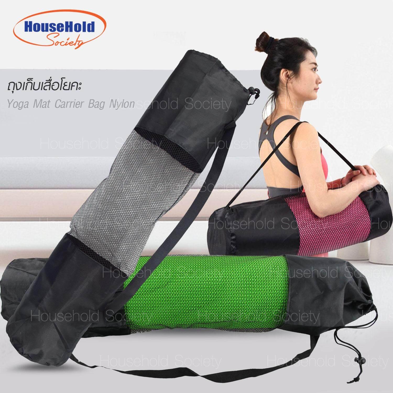 Hhsociety ถุงตาข่ายเก็บเสื่อโยคะ กระเป๋าเสื่อโยคะ Yoga Mat Bag.