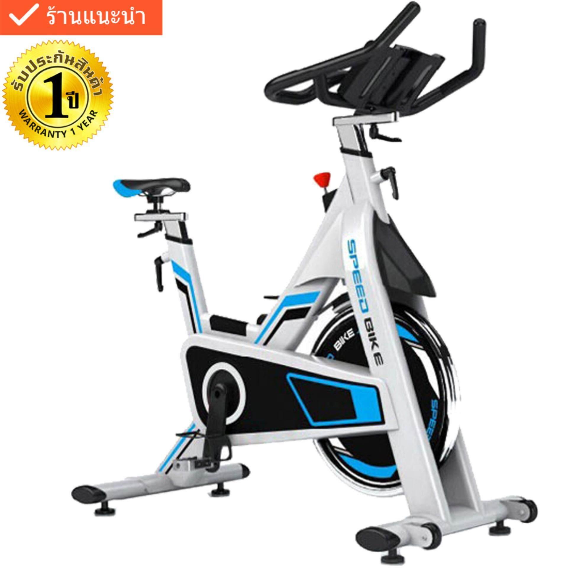 ราคา Power Reform จักรยาน Spin Bike จักรยานฟิตเนส Exercise Bike Spinning Bike Commercial Grade รุ่น Speed Bike สีขาว ใหม่