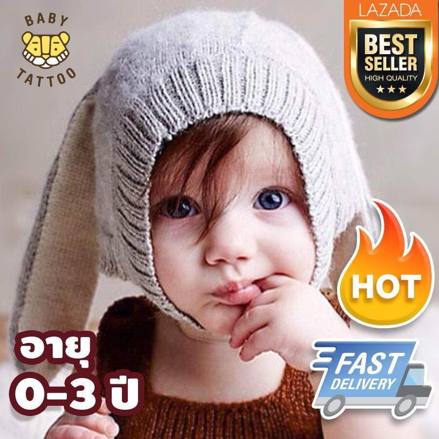 หมวกเด็ก 0-3 ปี  ไหมพรมหูกระต่ายยาว ชุดของขวัญถุงเท้าเด็กแรกเกิด หมวกกระต่ายหูยาวค่ะ Cute Baby Tattoo .