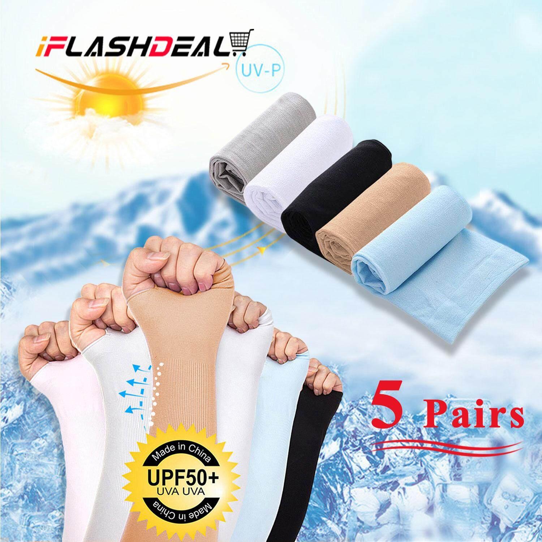 Iflashdeal 5 คู่ ปลอกแขน-ขา ปลอกแขนกันแดด สำหรับกิจกรรมกลางแจ้ง กอล์ฟ จักรยาน วิ่ง มอเตอร์ไซค์ ขับรถ ตกปลา ใส่แล้วเย็นmen Women Arm Sleeves By Iflashdeal.