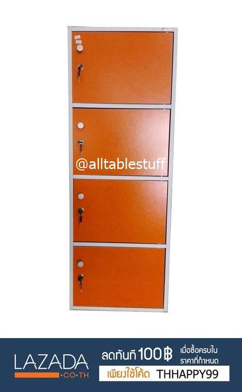 กล่องคัลเลอร์บ็อกไม้อเนกประสงค์ 4ชั้น 4ประตู+กุญแจ รุ่น Of44 By All Stuff.