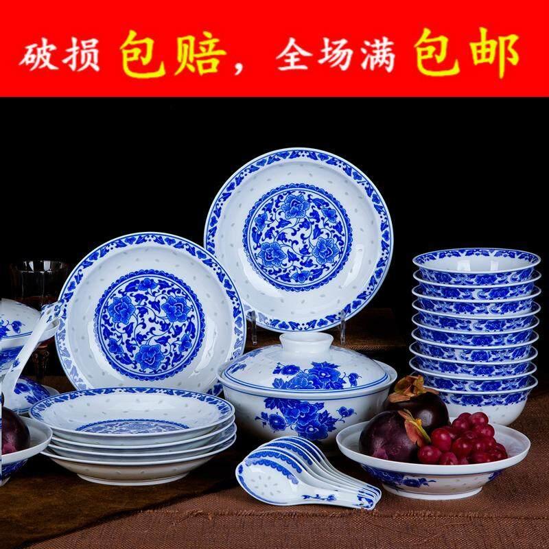 ถ้วยข้าวชามซุปชามก๋วยเตี๋ยวจานข้าวพอร์ซเลนจานก้นลึกชามลายจีนจิ่งเต๋อเจิ้นชุดช้อนส้อมสีเคลือบ By Taobao Collection.