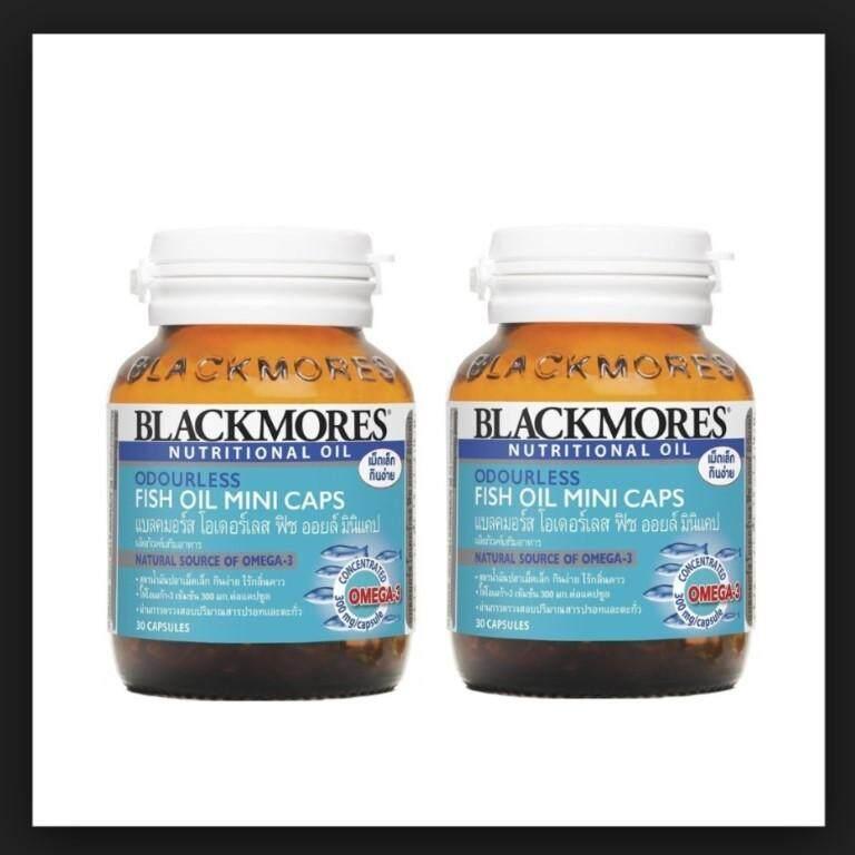 ยี่ห้อนี้ดีไหม  เชียงใหม่ (2 x 30 capsules) BLACKMORES ODORELESS FISH OIL MINI CAPS แบลคมอร์ส โอเดอร์เลส ฟิช ออยล์ มินิ แคป