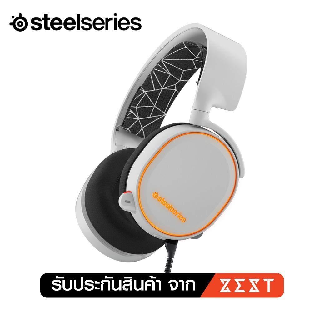 SteelSeries ARCTIS 5 RGB 7.1 Gaming Headset (White)